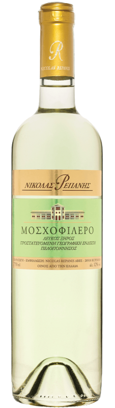 mosxofilero-wine